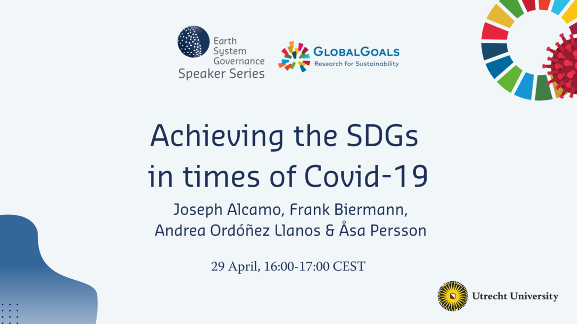 WEBINAR: ACHIEVING THE SDGS IN TIMES OF COVID-19